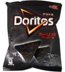 black-garlic-doritos-1